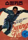 Swing Kids-2018-06