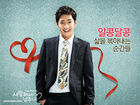 Will You Love And Give It AwayMBC2013-9