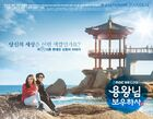 Blessing of the Sea-MBC-2019-03