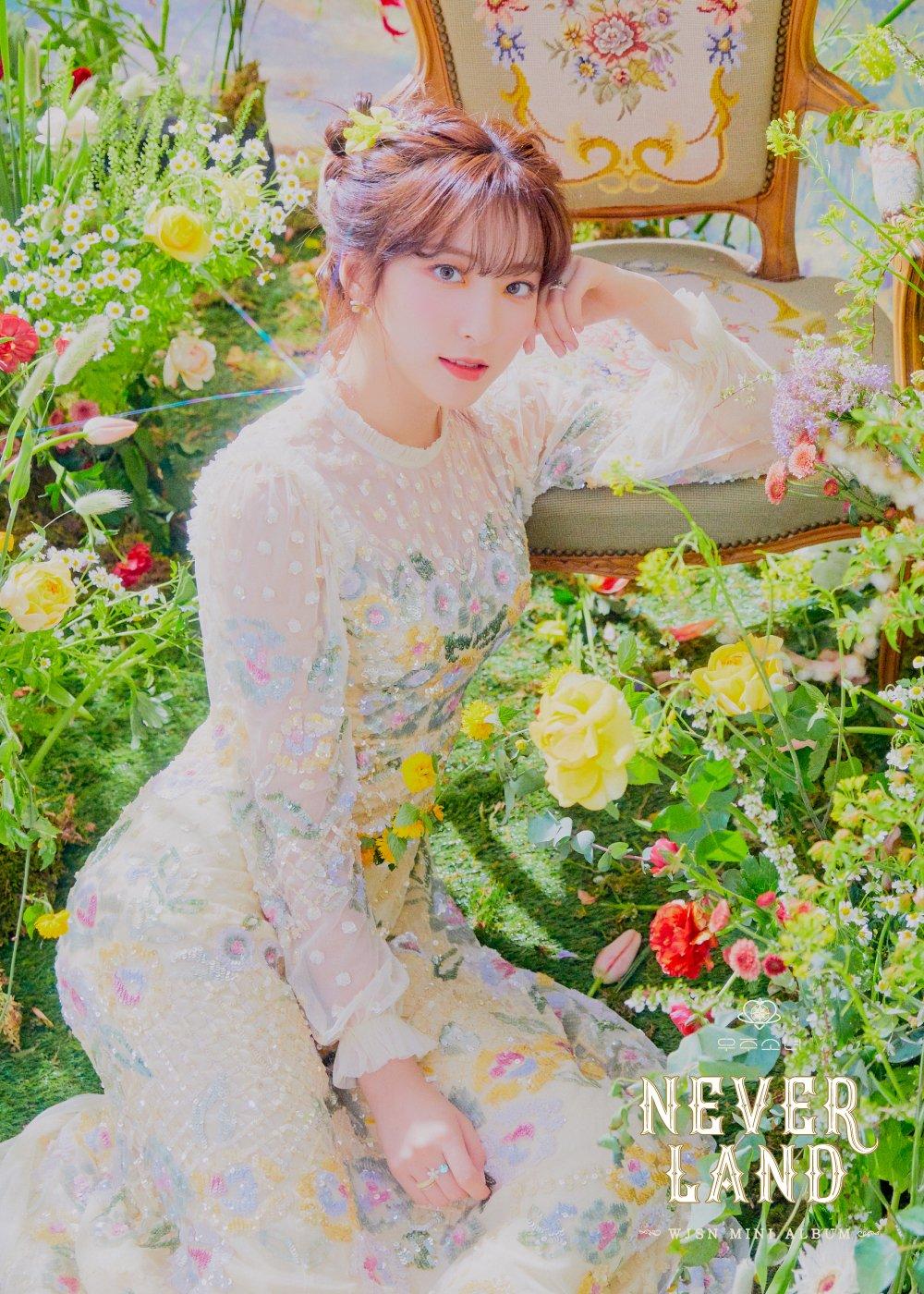 Eun Seo