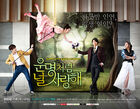 Fated To Love You (MBC)2014-2