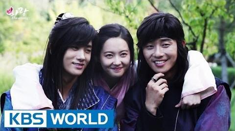 Hwarang The Poet Warrior Youth 화랑 Making Film - ver.1
