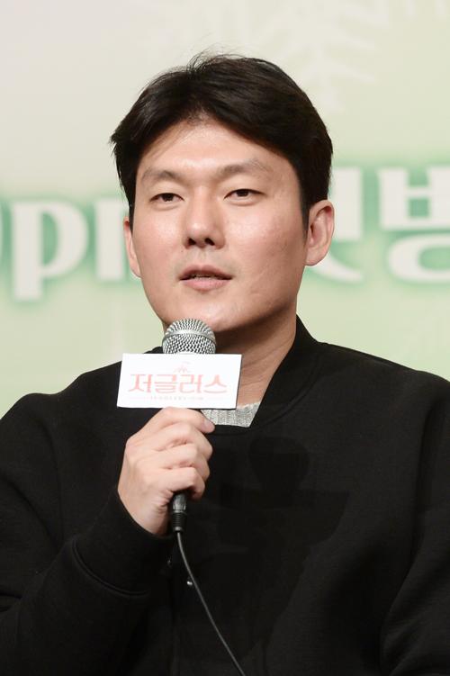 Kim Jung Hyun (Director)