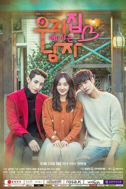 Sweet Stranger and Me-KBS2-2016-05.jpg