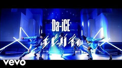 Da-iCE(ダイス) - 6th single「エビバディ」Music Video 【Full ver.】 2015.8