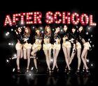 After School16