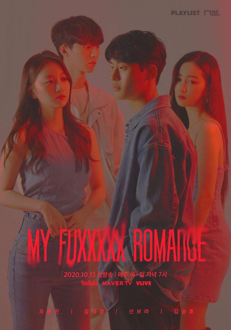 My Fuxxxxx Romance