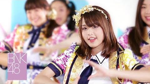 【MV Full】Koisuru Fortune Cookie คุกกี้เสี่ยงทาย BNK48
