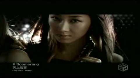 CSJH - Boomerang MV