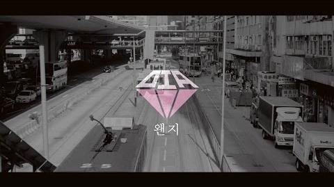 DIA - Somehow (Drama Ver