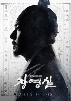Jang Young Shil