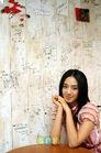 Lee Seung Min11