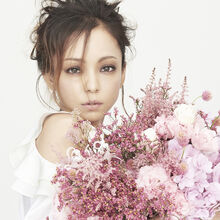 Namie Amuro - BRIGHTER DAY DVD.jpg