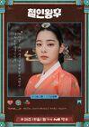No Touch Princess-tvN-2020-09