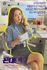 Old School Intern-MBC-2020-08