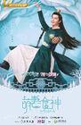 Cinderella Chef-4