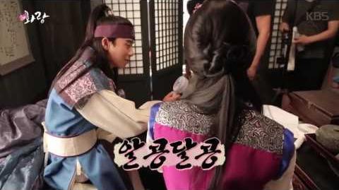 Hwarang - Behine The Bromance Scence