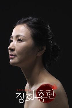 The Tale of Janghwa and Hongryeon14.jpg
