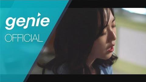 고나영 Koh na young - 이번 주말 This Weekend Official M V