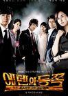 East of Eden MBC-2009-1