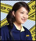 Keishicho Sosa Ikka 9 Gakari-Temporada 2-200708