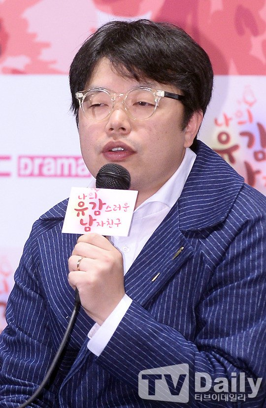 Nam Gi Hoon