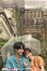 Temperature of Love-SBS-2017-04