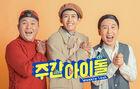 Weekly Idol temporada 3