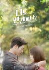 Are You Human Too-KBS2-2018-04