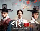 Grand PrinceTV Chosun2018-4