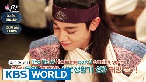Hwarang The Poet Warrior Youth 화랑 Making Film - ver