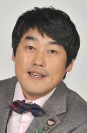 Baek Won Kil