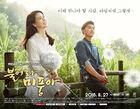 Blow Breeze-MBC-2016-1