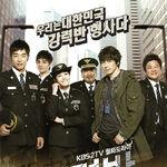 Crime-Squad3.jpg