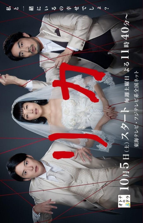 Rika (2019)