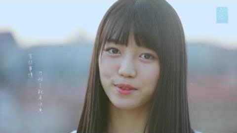SNH48 易嘉爱《给你》正式MV