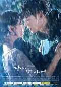 While You Were Sleeping-SBS-2017-7
