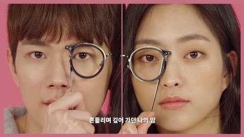 프라이머리(Primary) - 허쉬 (Feat