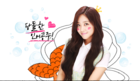 The Mermaid tvN2014-3