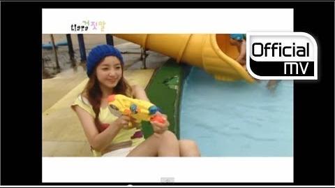 ♔T-ara - Lies (Summer Ver)