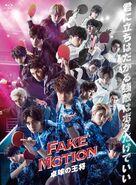 FAKE MOTION Takkyu no Osho-2