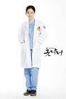 Good DoctorKBS22013-4