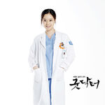 Good DoctorKBS22013-4.jpg