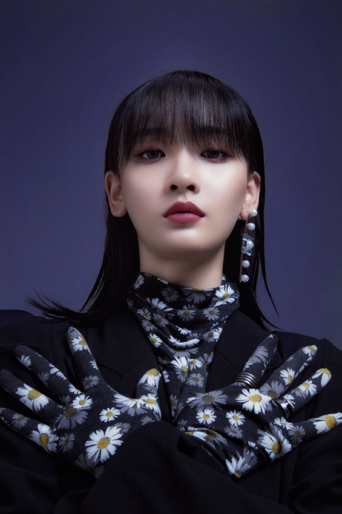 Ge Xin Yi
