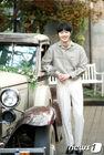 Jung Il Woo52