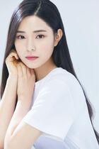 Kim Na Young (1997)