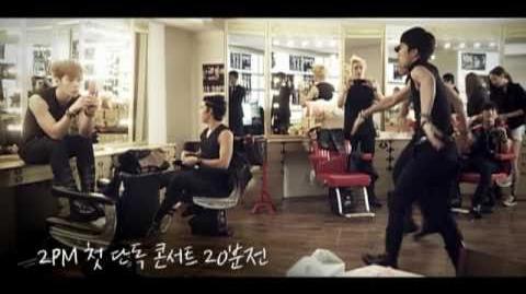 MV HQ 2PM - Nori For You