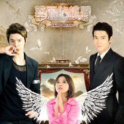 Siwon-donghae-extravagant-challenge.jpg