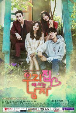 Sweet Stranger and Me-KBS2-2016-03.jpg