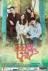 Sweet Stranger and Me-KBS2-2016-03